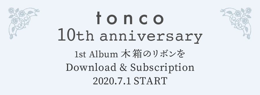 tonco10th